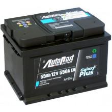 Аккумуляторная батарея AUTOPART AP552 55Ah 550A (R+) 241x175x175 mm
