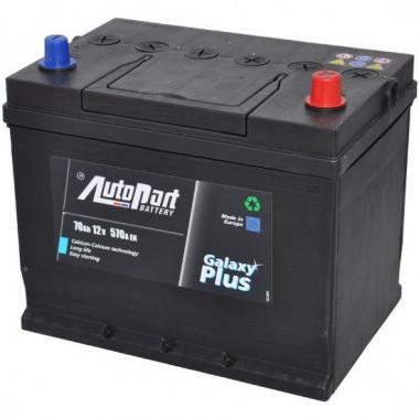 Аккумуляторная батарея AUTOPART AP570 GALAXY PLUS JAPANESE 70Ah 570A (R+) 261x175x225 mm