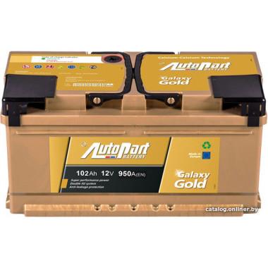 Аккумуляторная батарея AUTOPART GD1000 102Ah 950A (R+) 353x175x190 mm