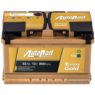 Аккумуляторная батарея AUTOPART GD820 82Ah/800A (R+) 278x175x190 mm