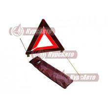 Знак аварийной остановки (чехол)